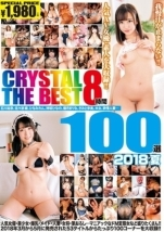 CRYSTAL THE BEST 8時間100選 2018 夏