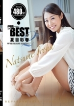 ATTACKERS PRESENTS THE BEST OF 夏目彩春2