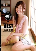 ATTACKERS PRESENTS THE BEST OF 石原莉奈3