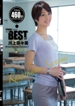 ATTACKERS PRESENTS THE BEST OF 川上奈々美