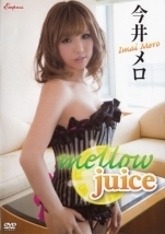 mellow juice