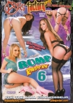 裏DVD RUMP RAIDERS 06