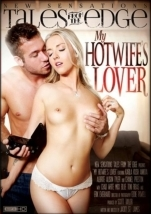裏DVD MY HOTWIFES LOVER