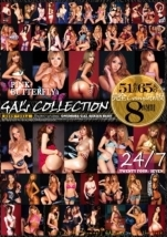 ONEMORE GAL SERIES BEST GALs COLLECTION 51作品65人の完全Complete版 8時間 1