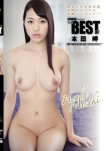 ATTACKERS PRESENTS THE BEST OF 本田岬