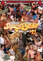 裏DVD DANCING BEAR 23