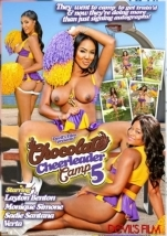 裏DVD CHOCOLATE CHEERLEADER CAMP 05