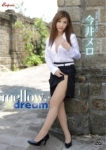 mellow dream/今井メロ
