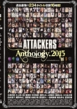 Disc.1 ATTACKERS Anthology.2015