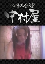 裏DVD Summer beaches!Toilet peeping!Vol.05