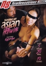 裏DVD SHARING MY ASIAN HOTWISE DISC-2