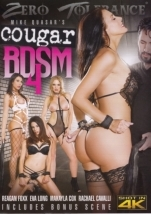 裏DVD cougar BDSM 4