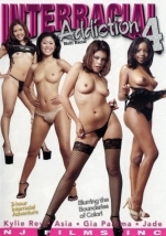 裏DVD INTERRACIAL Addiction 4