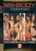 SSS-BODY COMPLETE BOX 2 Disc6