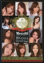 IP VENUS COLLECTION V Disc1