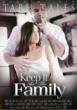 裏DVD KEEP IT IN THE FAMILY
