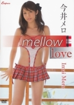 mellow love