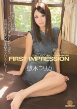 FIRST IMPRESSION 82