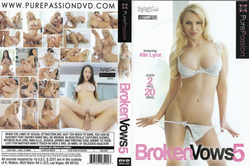 裏DVD DIGITAL SIN BROKEN VOWS 5